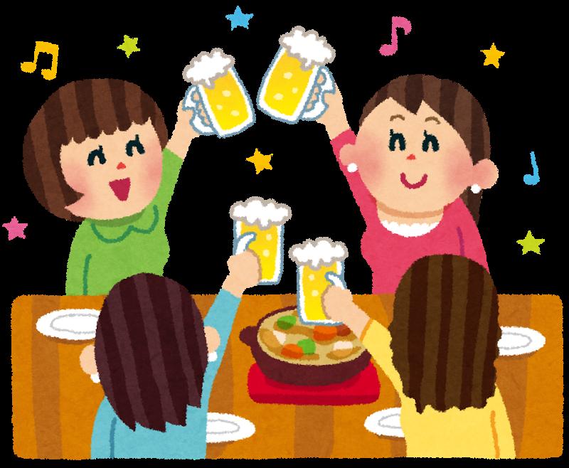 保育士の飲み会