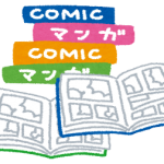 保育士の漫画や小説は?テーマになったおすすめ6作品