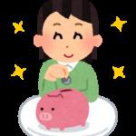 保育士の一人暮らしで貯金は貯まる?実家暮らしと比較してみた
