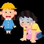 保育士と幼稚園はどっちが大変?やりがいもわかる5つの違い