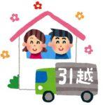保育士が彼氏と同棲する時の3つの注意点